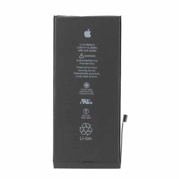 Sustitución batería iPhone 1